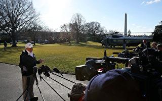 民主党拒绝边境墙合作 川普取消达沃斯行程