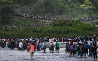千名大篷车移民开始执行入境墨西哥手续