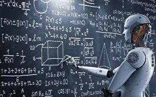 人工智能被發現竟會「耍小聰明」