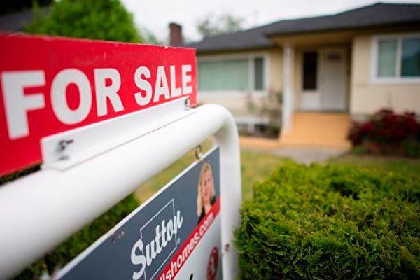 溫哥華獨立式住宅的價格正在下降。圖為一處待售的獨立屋。(加通社)