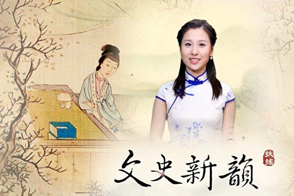 【文史新韵】茶道高手修行女 气质美如兰