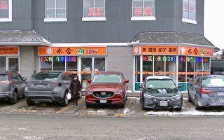 中餐馆遭劫 老板狂追歹徒 警方不鼓励
