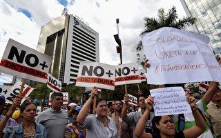 贸易战谈判 美方先下一城 助委内瑞拉变天