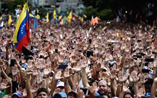 委内瑞拉政权一夕变天 为中共解体做预演?