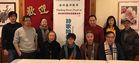 法拉盛詩歌節組織委員會宣布將於4月20日(週六)舉辦第二屆詩歌節,徵集稿件的截止日期延至2月5日。