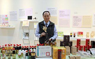 「屏科大醬油之父」謝寶全  獲國家產學大師獎