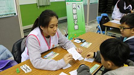偶數骰子樂學習數學的加法。