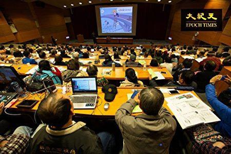 中華民國自由通訊傳播協會12月9日舉辦「美中持續熱戰 臺灣如何是好?」論壇,現場座無虛席。 (許基東/大紀元)