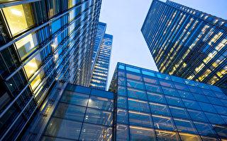 纽约商业地产销量大跌 康州分部办公室受青睐