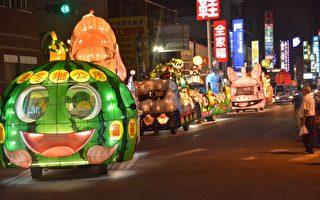迎接台湾灯会 33乡镇市花灯车游行登场