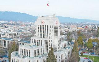 温哥华市政府