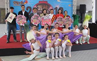 雲林新春旅遊活動開跑!超馬英雄林義傑帶路