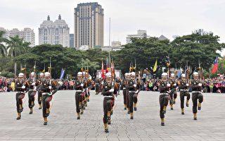 迎接2019 韩国瑜:南方崛起 成为世界亮点