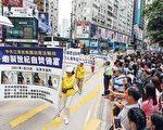 天安门自焚 公安局长军人610官员道实情