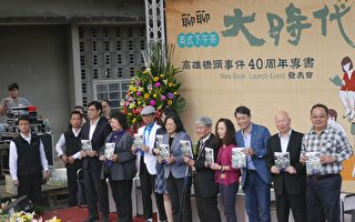 總統:盼年輕世代勇敢承擔台灣未來的責任
