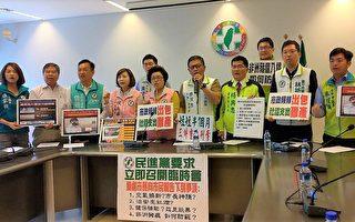 空汙、健保、豬瘟    民進黨團要求市長提報告