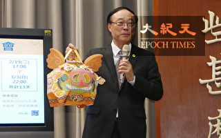 台湾灯会在屏东 观光局估涌千万人次
