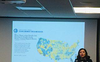 西雅图市议员告诫纽约 利用机会与亚马逊谈判