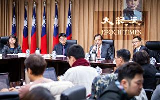 台陆委会向北京喊话 民主是最佳方案