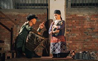 慢島劇團《雲裡的女人》  獲台新藝術獎提名