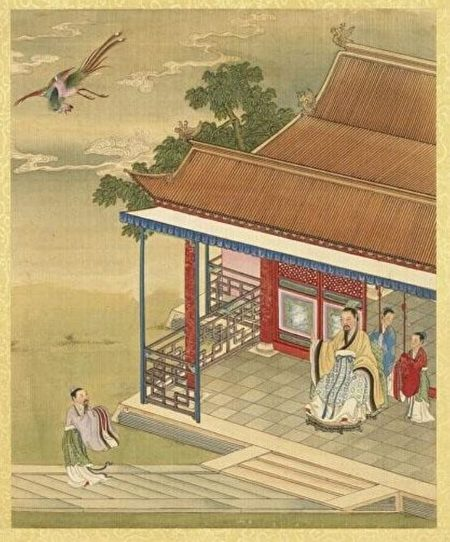 中国画 帝王
