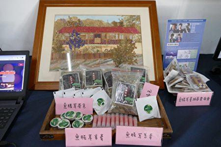 初乡茶间的鱼腥草产品展示。