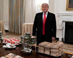 川普白宫自费购速食宴客