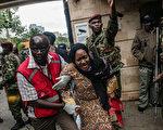 肯尼亚首都酒店遭恐袭