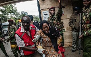 肯尼亞首都酒店遭恐襲 至少15人死亡