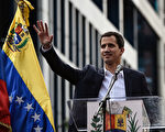 美不承认马杜罗与美断交宣言 或对其制裁