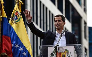 中共若拒瓜伊多代表 美国将退出IADB年会
