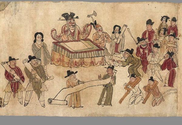 敦煌10世纪彩绘经卷《地狱十王经》