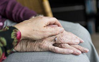 澳洲成立首個老年護理質量監督機構