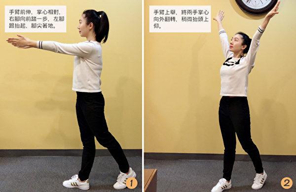 这一动作可以纠正驼背,并增加肺部的进氧量,改善心、肺、胃的功能。