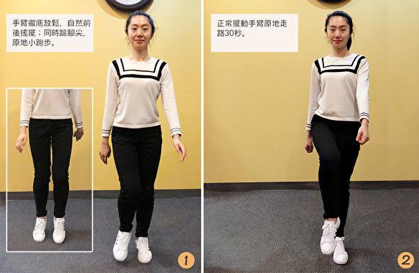 保护心脏的运动之:日本名医池谷敏郎的踮脚尖小跑步运动。
