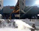 北京昌平肯特公寓險遭強拆,老婦欲跳樓抵抗。