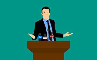 大学生演讲技巧(4):分析演讲任务(上)