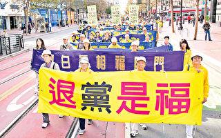 毛泽东前秘书逝世 女儿:不接受党旗盖遗体