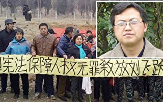 「民生觀察」創辦人 被以煽顛政權罪判5年