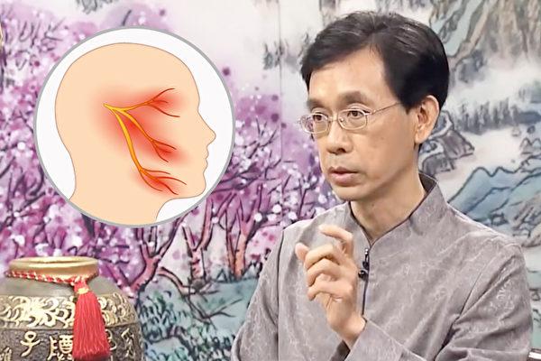 """三叉神经痛被称为""""天下第一痛"""",中医如何治疗舒缓三叉神经痛?"""