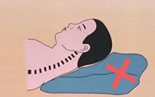 枕头太高影响睡眠!医师告诉你正确枕头高度