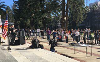 加州学生家长州府集会  抵制激进性教育