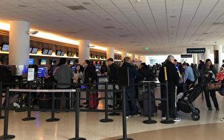 美聯邦政府關門 聖荷西機場聯邦雇員獲無息貸款