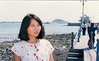 200名加人仍被关在中国监狱 包括数名华裔