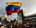 1月23日在委內瑞拉發生的反對現任總統馬杜羅的大規模抗議活動。 (JUAN BARRETO/AFP/Getty Images)