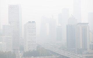 2月23日,上海市、北京市陰霾嚴重。圖為2018年10月15日北京的陰霾天氣。(Nicolas ASFOURI / AFP)