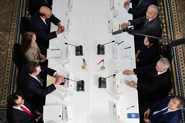 分析:美中谈判或卡三议题 川普要拭目以待