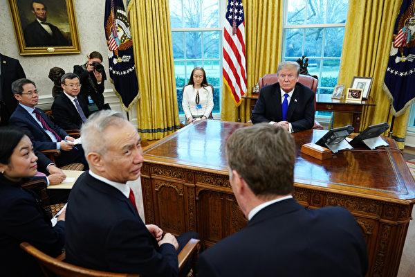 在白宫见刘鹤 川普透露想达成何种贸易协议