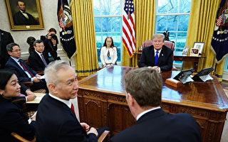 川普白宫会见刘鹤 让他回答一问题