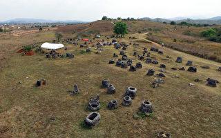 寮国平原分布数千个巨型石缸 原因不明